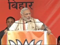 PM Narendra Modi to Address First Rally in Bihar After Announcement of Polls
