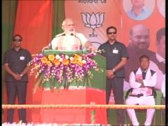 'Spent Childhood Selling Tea From Assam,' Says PM Modi At Election Rally
