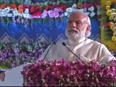 PM Narendra Modi Addresses Conference On Simhastha Kumbh In Ujjain: Highlights