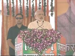 PM Narendra Modi Addresses Farmers' Rally In Bareilly: Highlights
